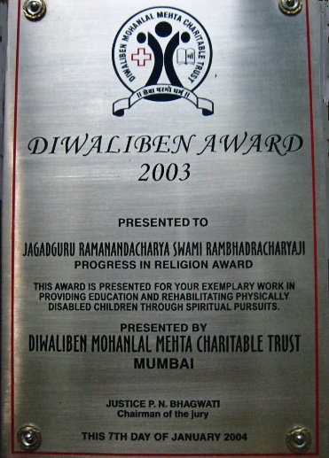 diwaliben-award