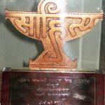 saahitya-academy-award