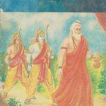 sri-raghav-abhyudayam