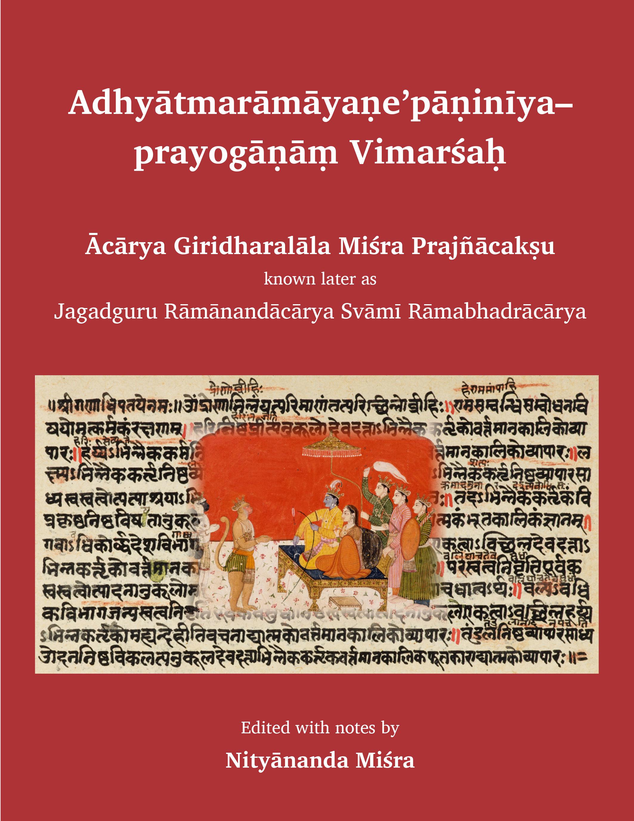 Adhyatma Ramayaneepaniniya Prayoganam Vimarsah Book