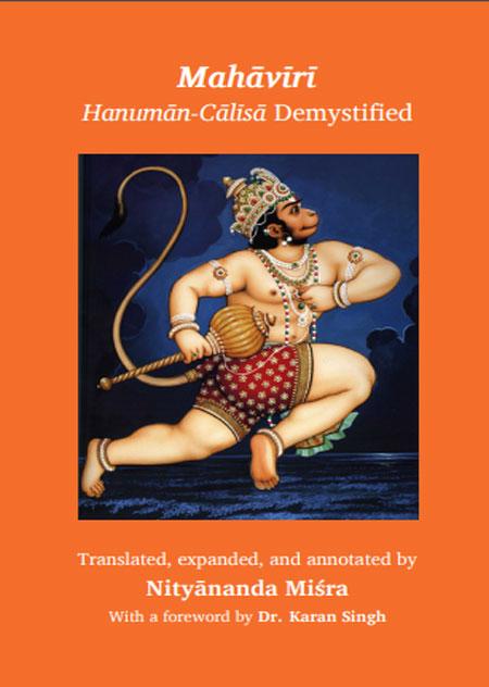 mahaviri-hanuman-calisa-demystified