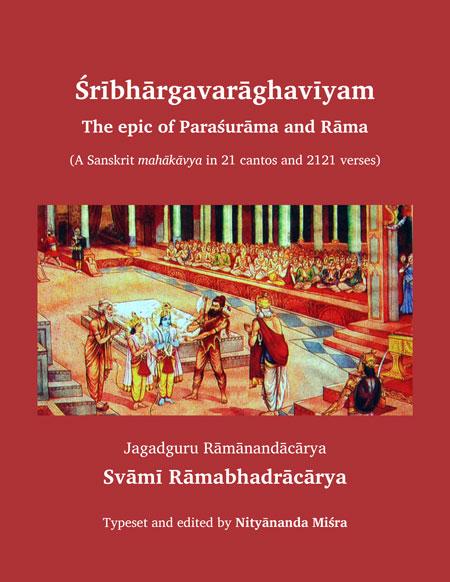 Sribhargavaraghaviyam The epic of Parasu